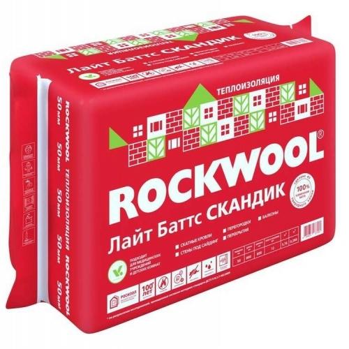 Rockwool Лайт